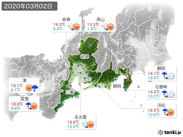 東海地方(2020年03月02日の天気