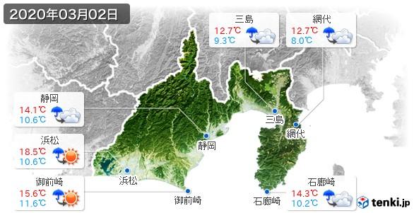 静岡県(2020年03月02日の天気