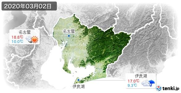 愛知県(2020年03月02日の天気