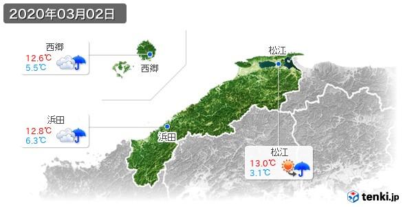 島根県(2020年03月02日の天気