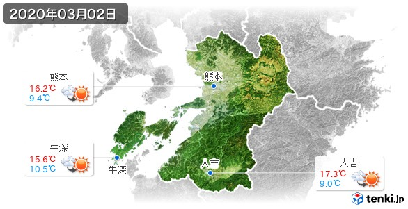 熊本県(2020年03月02日の天気