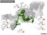 2020年03月03日の東海地方の実況天気