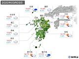 2020年03月03日の九州地方の実況天気
