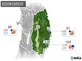 2020年03月03日の岩手県の実況天気