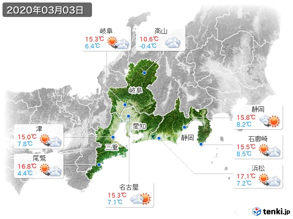 東海地方(2020年03月03日の天気