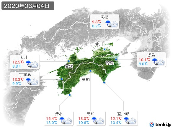四国地方(2020年03月04日の天気