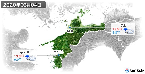 愛媛県(2020年03月04日の天気