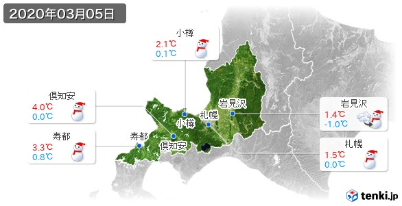 道央(2020年03月05日の天気