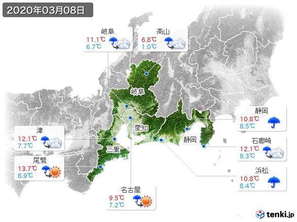 東海地方(2020年03月08日の天気
