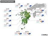 2020年03月09日の九州地方の実況天気
