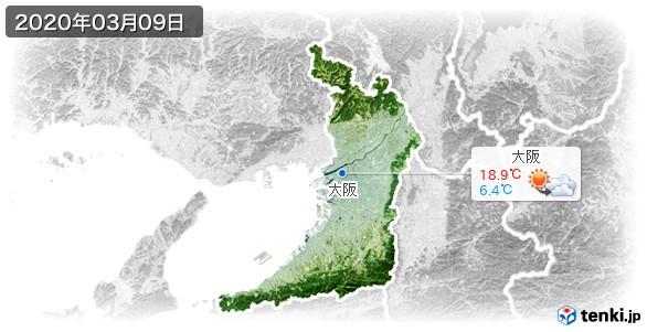 大阪府(2020年03月09日の天気