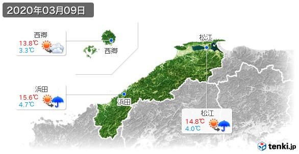 島根県(2020年03月09日の天気