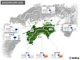 2020年03月10日の四国地方の実況天気