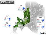 2020年03月10日の道央の実況天気