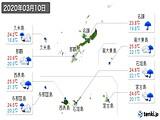 2020年03月10日の沖縄県の実況天気
