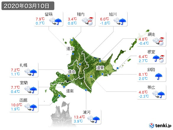 北海道地方(2020年03月10日の天気