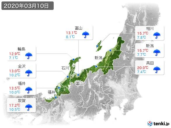 北陸地方(2020年03月10日の天気