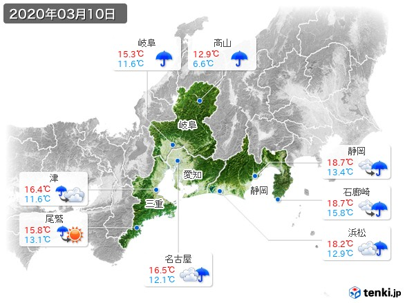 東海地方(2020年03月10日の天気