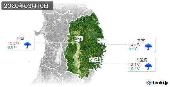 岩手県(2020年03月10日の天気
