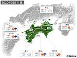 2020年03月11日の四国地方の実況天気