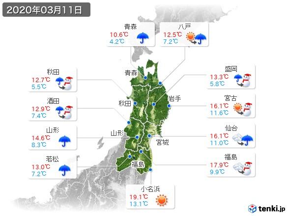 東北地方(2020年03月11日の天気