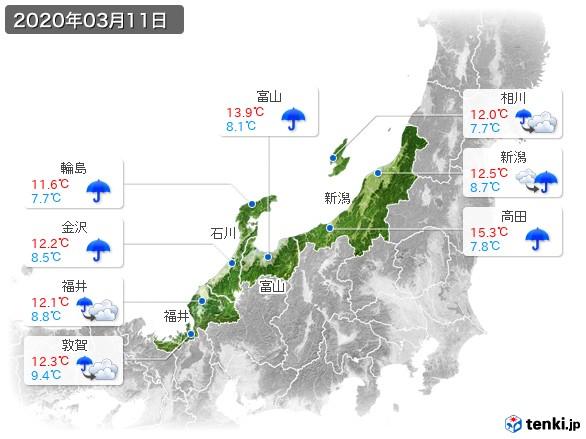 北陸地方(2020年03月11日の天気