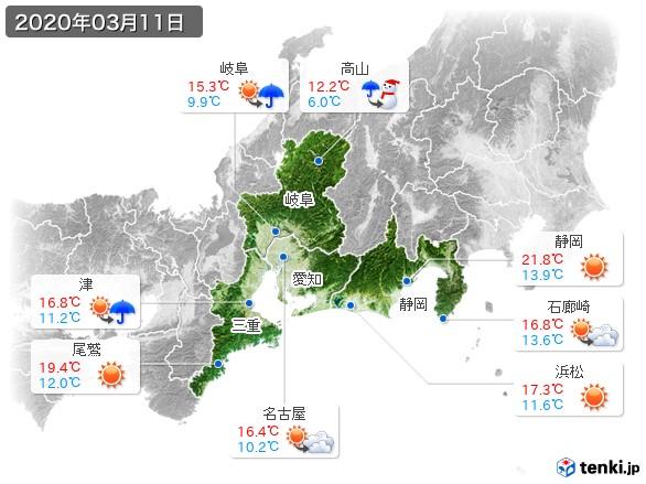 東海地方(2020年03月11日の天気