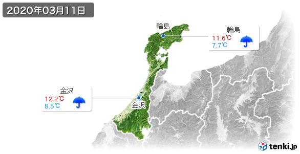 石川県(2020年03月11日の天気