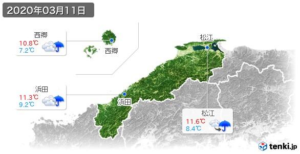 島根県(2020年03月11日の天気