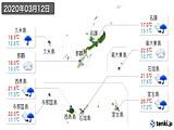 2020年03月12日の沖縄県の実況天気