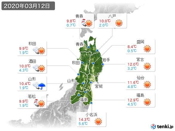 東北地方(2020年03月12日の天気