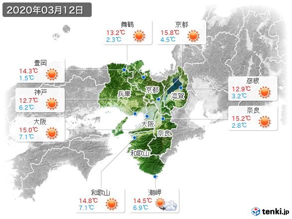 近畿地方(2020年03月12日の天気