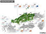 2020年03月13日の中国地方の実況天気