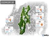 2020年03月13日の長野県の実況天気