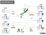 2020年03月13日の沖縄県の実況天気