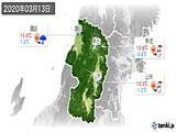 2020年03月13日の山形県の実況天気