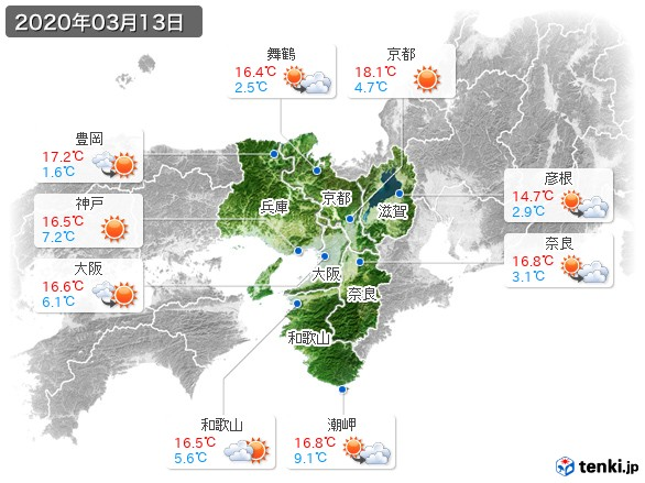 近畿地方(2020年03月13日の天気