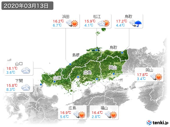 中国地方(2020年03月13日の天気