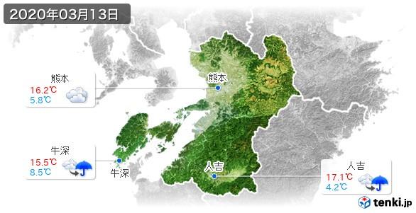 熊本県(2020年03月13日の天気