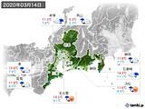 2020年03月14日の東海地方の実況天気