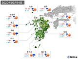 2020年03月14日の九州地方の実況天気