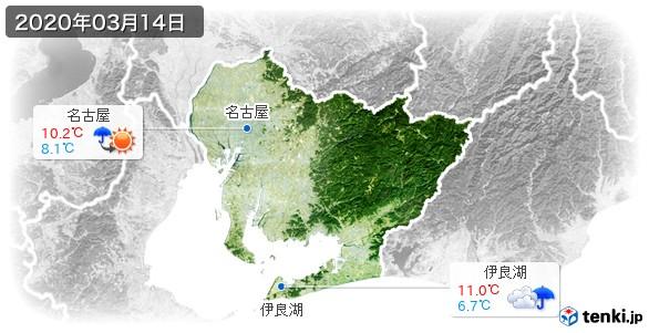 愛知県(2020年03月14日の天気