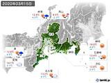 2020年03月15日の東海地方の実況天気