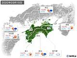 2020年03月15日の四国地方の実況天気