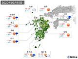 2020年03月15日の九州地方の実況天気