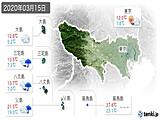 2020年03月15日の東京都の実況天気
