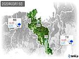 2020年03月15日の京都府の実況天気