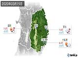 2020年03月15日の岩手県の実況天気