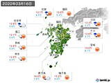 2020年03月16日の九州地方の実況天気