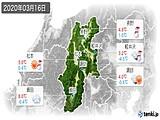 2020年03月16日の長野県の実況天気